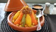 طريقة عمل أكلات مغربية