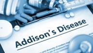أسباب مرض أديسون