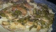طريقة طبخ مقلوبة الفول