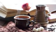 كيفية عمل قهوة تركية