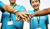 مقومات العمل التطوعي