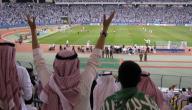 كم سكان السعودية