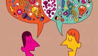 ما الفرق بين الحوار والجدال