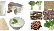 علاج نقص الكالسيوم بالغذاء