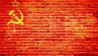 ما هي دول الاتحاد السوفيتي