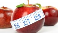 فوائد إنقاص الوزن
