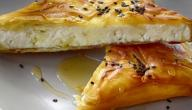 طريقة عمل الجلاش بالجبنة والبسطرمة