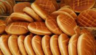 كيفية صنع الخبز