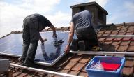 كيفية تركيب الطاقة الشمسية