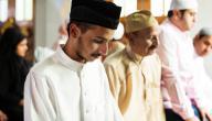 كيفية التسليم في ختام الصلاة