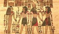 ما اسم الحضارة المصرية القديمة