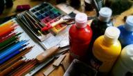 كيفية دمج الألوان