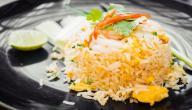 أسهل طريقة لعمل الأرز البسمتى
