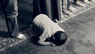 دعاء للمحافظة على الصلاة