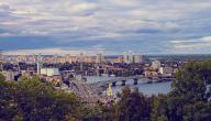 ما هي عاصمة أوكرانيا