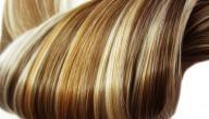 ما الطريقة لتنعيم الشعر