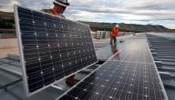 كيفية تركيب الألواح الشمسية