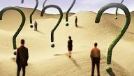 لماذا ندرس الفلسفة