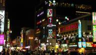 بماذا تشتهر كوريا الجنوبية