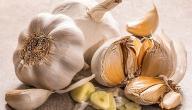 فوائد الثوم لعلاج الالتهابات