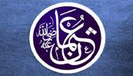 بماذا لقب عثمان بن عفان