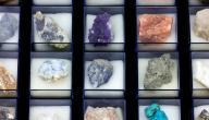 الأحجار الكريمة وتأثيرها الإيجابي