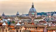 مدن روما