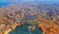 أسماء مدن في لبنان