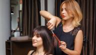 كيفية قص الشعر القصير