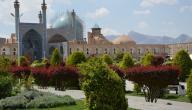 بحث عن دولة إيران