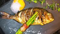 صينية السمك المشوي