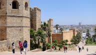 أشهر مدن المغرب