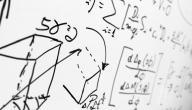 بحث عن مادة الفيزياء