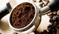 طريقة حفظ القهوة المطحونة