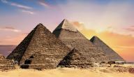 بحث عن كيفية بناء الأهرامات