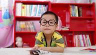 قياس وتشخيص صعوبات التعلم