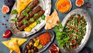 أطباق تركية سهلة