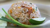 أطباق الرز