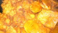 اكلات ليبية حارة