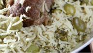 أطباق الفول الأخضر