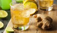 كيفية عمل مشروب الزنجبيل