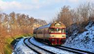 أسرع القطارات في العالم