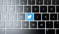 التصفح في تويتر