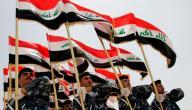 بماذا يشتهر العراق