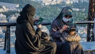 بحث عن تعدد الزوجات في الإسلام