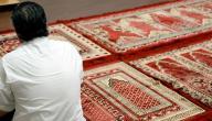 بحث عن ترك الصلاة