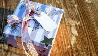 أجمل هدايا للرجال