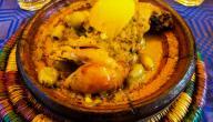 أطباق المناسبات المغربية