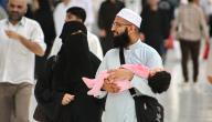 حق الزوجة على الزوج في الإسلام