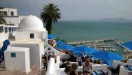 بما تشتهر تونس